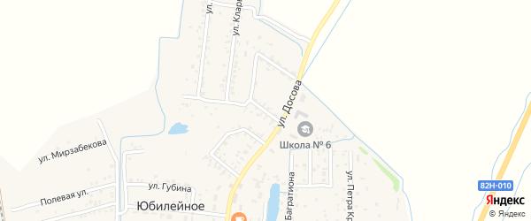Юбилейная улица на карте Юбилейного села Дагестана с номерами домов