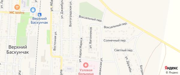 Улица Вагонников на карте поселка Верхнего Баскунчака Астраханской области с номерами домов