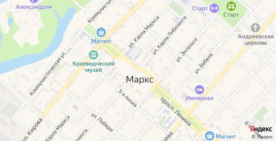 Улица Свобода в Марксе с номерами домов на карте. Спутник и схема онлайн