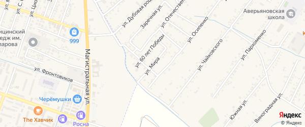 Улица Мира на карте села Аверьяновки с номерами домов