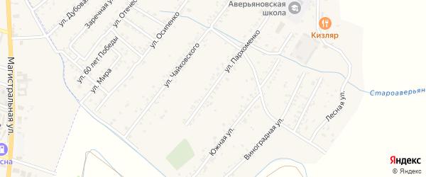 Улица Пархоменко на карте села Аверьяновки с номерами домов