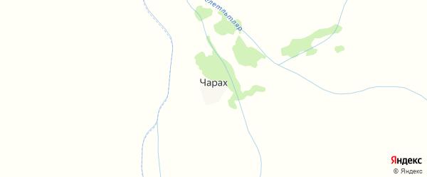 Чарахская улица на карте хутора Чараха с номерами домов