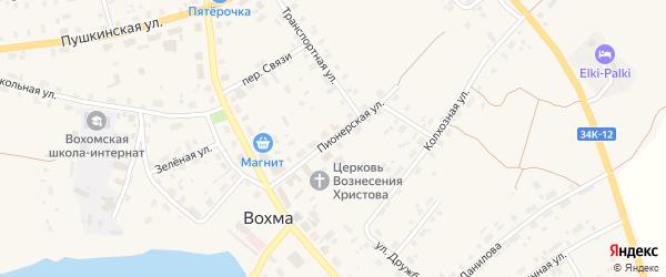 Пионерская улица на карте поселка Вохмы Костромской области с номерами домов