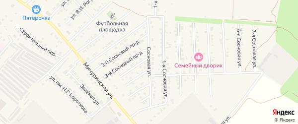 Сосновая 8-я улица на карте Маркса с номерами домов