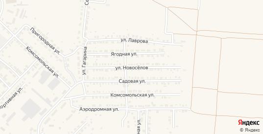 Улица Новоселов в Марксе с номерами домов на карте. Спутник и схема онлайн