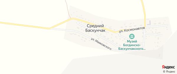 Улица Маяковского на карте поселка Среднего Баскунчака Астраханской области с номерами домов