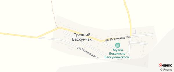 Улица Космонавтов на карте поселка Среднего Баскунчака Астраханской области с номерами домов