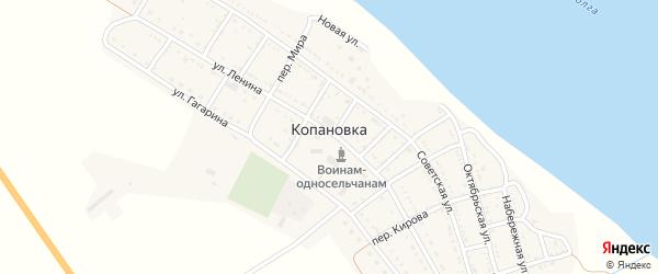 Переулок Максима Горького на карте села Копановки Астраханской области с номерами домов