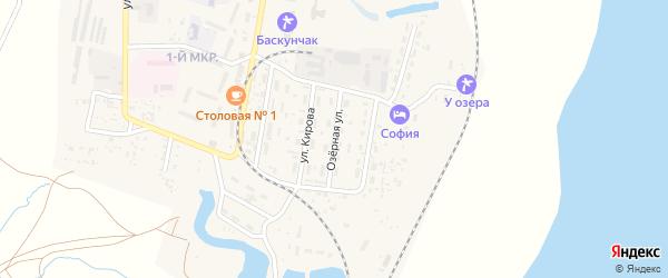 Озерная улица на карте поселка Нижнего Баскунчака Астраханской области с номерами домов