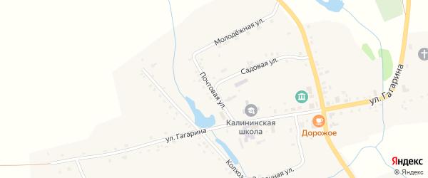 Почтовая улица на карте села Калинино с номерами домов