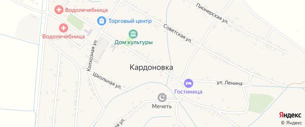 Улица Ленина на карте села Кардоновки Дагестана с номерами домов