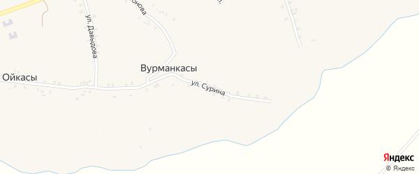 Улица Сурина на карте деревни Вурманкасы (Ильинское с/п) с номерами домов