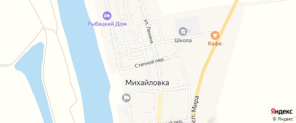 Степной переулок на карте села Михайловки Астраханской области с номерами домов