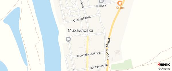 Проездной переулок на карте села Михайловки Астраханской области с номерами домов