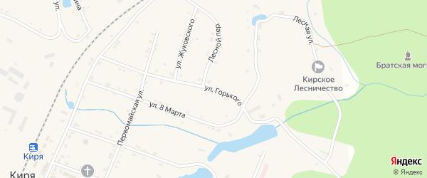 Улица Горького на карте поселка Киря с номерами домов