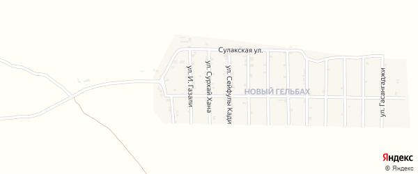 Улица Сурхай-Хана на карте села Гельбаха с номерами домов