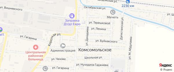 Улица Дахадаева на карте Комсомольского села Дагестана с номерами домов