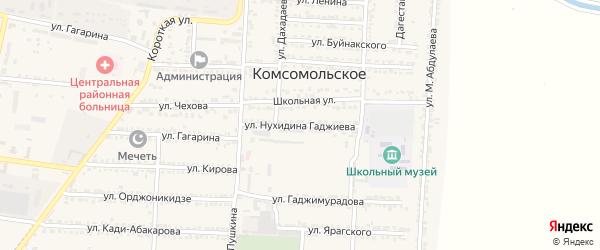 Улица Нухидина Гаджиева на карте Комсомольского села Дагестана с номерами домов