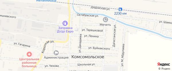 Улица Ленина на карте Комсомольского села Дагестана с номерами домов