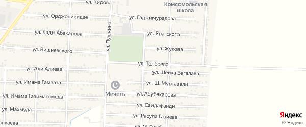 Улица Толбоева на карте Комсомольского села Дагестана с номерами домов