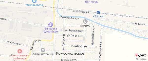 Улица Терешковой на карте Комсомольского села Дагестана с номерами домов