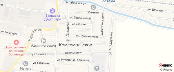 Улица Буйнакского на карте Комсомольского села с номерами домов