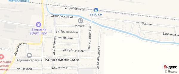Дагестанская улица на карте Комсомольского села Дагестана с номерами домов