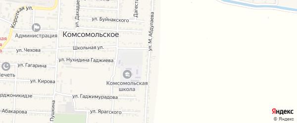 Улица Магомеда Абдулаева на карте Комсомольского села Дагестана с номерами домов
