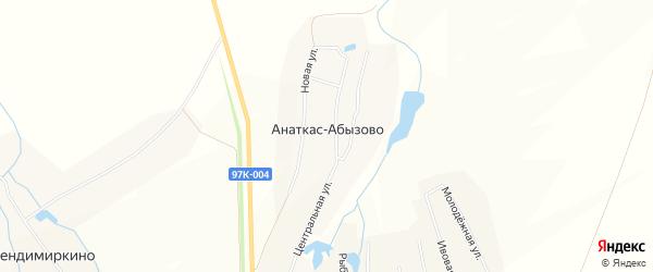Карта деревни Анаткас-Абызово в Чувашии с улицами и номерами домов