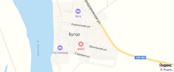 Кирпичный переулок на карте поселка Бугра Астраханской области с номерами домов