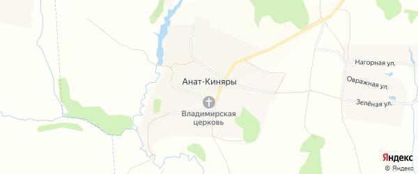 Карта села Аната-Киняры в Чувашии с улицами и номерами домов