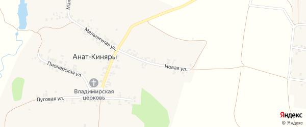 Мельничная улица на карте села Аната-Киняры с номерами домов