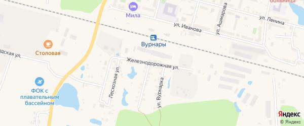 Железнодорожная улица на карте поселка Вурнары с номерами домов