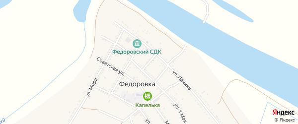 Улица Космонавтов на карте села Федоровки Астраханской области с номерами домов