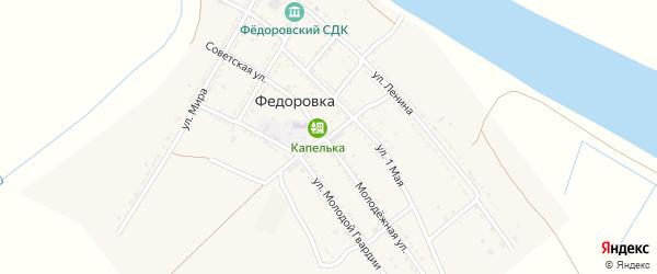 Переулок Ленина на карте села Федоровки Астраханской области с номерами домов
