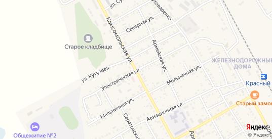 Электрическая улица в Красном Куте с номерами домов на карте. Спутник и схема онлайн