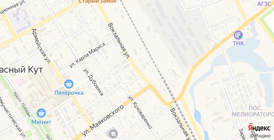 Вокзальная улица в Красном Куте с номерами домов на карте. Спутник и схема онлайн