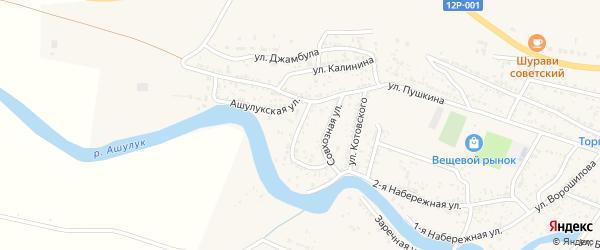 Улица С.Лазо на карте села Сасыколи Астраханской области с номерами домов