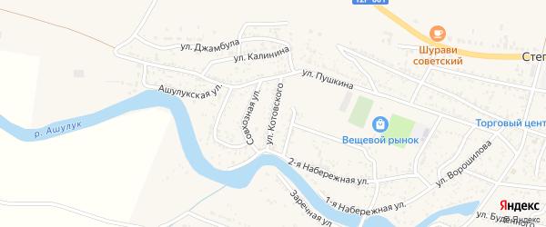 Улица Котовского на карте села Сасыколи Астраханской области с номерами домов