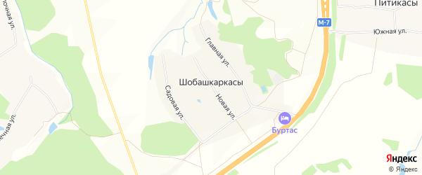 Карта деревни Шобашкаркасы в Чувашии с улицами и номерами домов