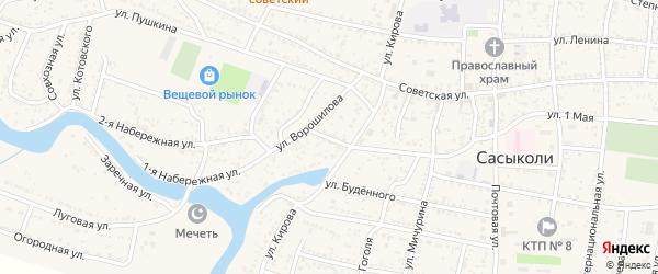 Партизанский переулок на карте села Сасыколи Астраханской области с номерами домов