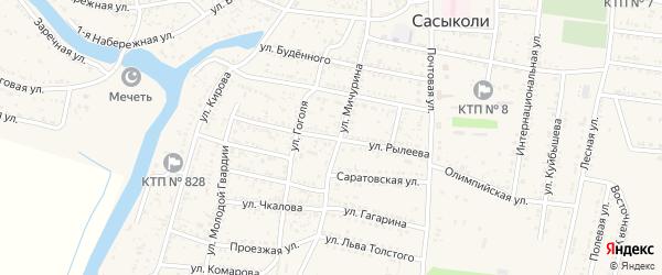 Улица Рылеева на карте села Сасыколи Астраханской области с номерами домов