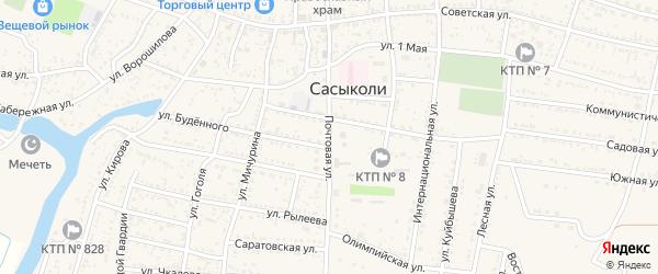 Почтовая улица на карте села Сасыколи Астраханской области с номерами домов