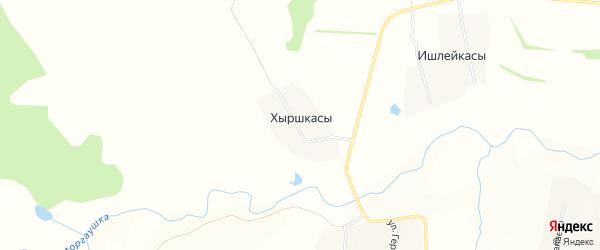 Карта деревни Хыршкас в Чувашии с улицами и номерами домов