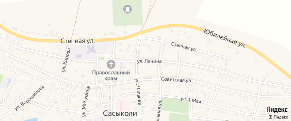Улица Ленина на карте села Сасыколи Астраханской области с номерами домов
