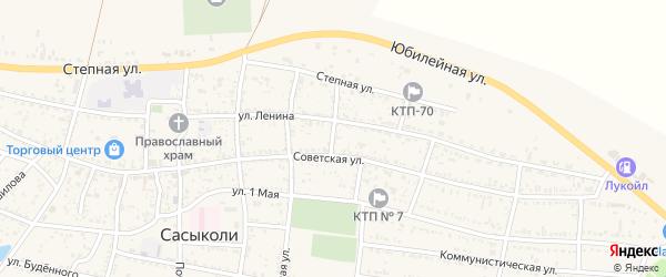 Колхозный переулок на карте села Сасыколи Астраханской области с номерами домов