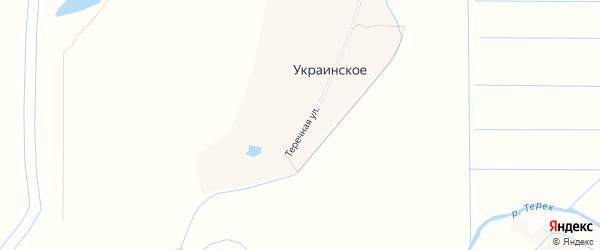 Карта Украинского села в Дагестане с улицами и номерами домов