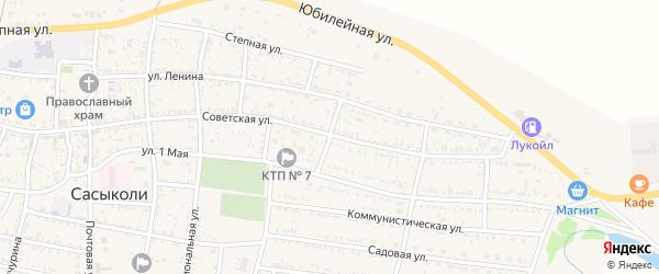 Красноармейский переулок на карте села Сасыколи Астраханской области с номерами домов