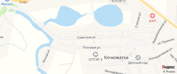 Советская улица на карте села Кочковатки Астраханской области с номерами домов