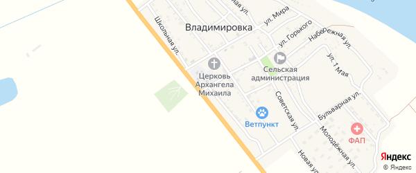 Школьная улица на карте села Владимировки Астраханской области с номерами домов